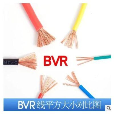 广东庆丰铜芯电缆BVR1-35平方铜芯家装100米多股软线电线电缆