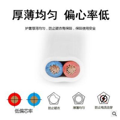 白护套家装电线电缆纯铜芯2芯1/1.5/2.5/4/6平方照明空调电源线