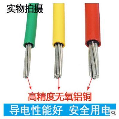 户外国标电线铝芯护套线防老化架空地埋线16 25 35 50平方铝线