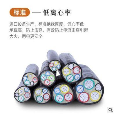 铝芯电缆三相电缆4芯50 70 95 120平方3+YJLV22地埋架空铝线电缆