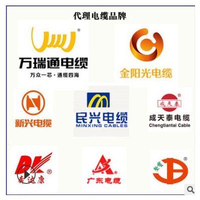 厂家供应铝芯电缆 铝芯电线 建筑工程临时用电选择 YJLV3*50+2*25
