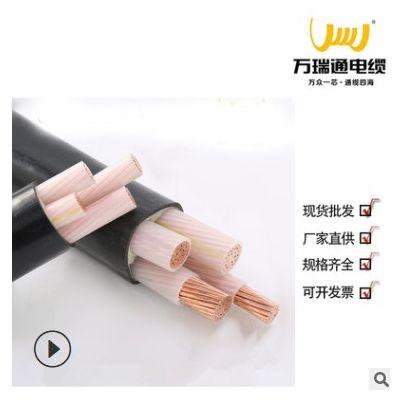 厂家供应 电力系统安装电力电缆ZC-YJV 3*50+2*25 铜芯低压电缆线