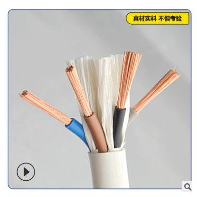 现货供应 电线电缆 4芯6平方白色软护套RVV 6平方工程用软电缆