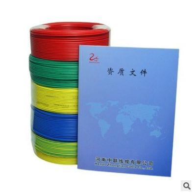 中联线缆 BVR2.5/4/6/10/16平方铜芯软线 BVR多芯照明 线电线电缆