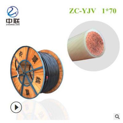 中联线缆 铜芯低压YJV 1*10/25/35/50/70/95/120/150/185/240yjv