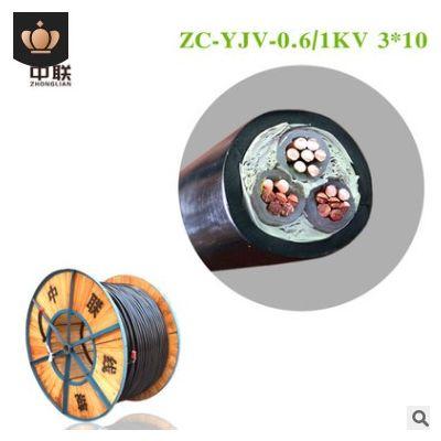 中联线缆 YJV三芯3*2.5/3*4/3*6/3*10/3*16铜芯线电线电缆硬芯
