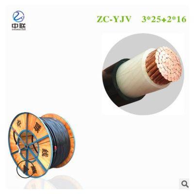 中联线缆 ZR ZC YJV电力电缆 铜芯1-5芯16 25 35 50 70平方电缆