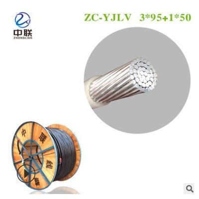 中联线缆 YJLV铝电缆线VLV2/3/4/5芯 16/25/35/50铝芯铠装电缆