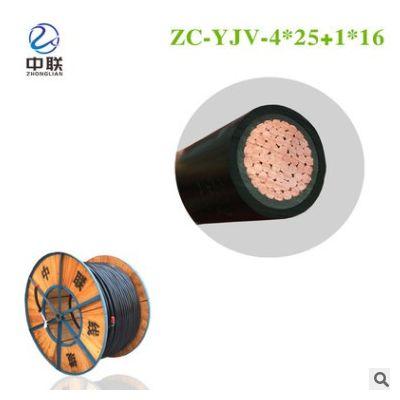 中联线缆 YJV4+1芯6/10/16/25/35/50/70/95铜芯线电线电缆硬芯