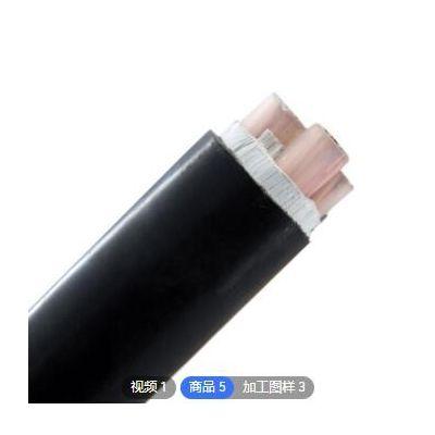 【贴牌定制】竹海YJV纯铜芯电力电缆1/2/3/3+1/3+2/4/5芯低压电缆