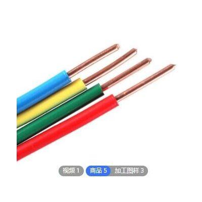 竹海BV家装电源线单股硬芯2.5/4/6平方塑铜线阻燃耐火电线OEM定制