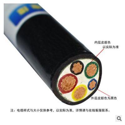金环宇电缆 耐火电缆N-VV 3X6+2X4平方3相5线 交联电力电缆