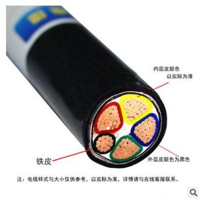 深圳金环宇电线价格耐火电缆N-VV22-4*185+1*95mm2铠装电缆