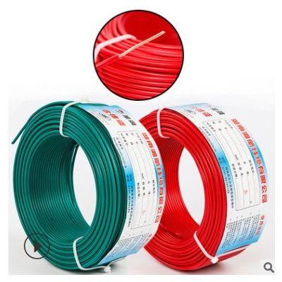 国标WDZ-BYJ电线 低烟无卤家装电线单芯家用 2.5平方铜芯电缆批发