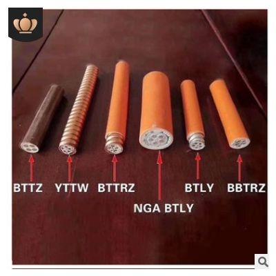 矿物质电缆 国标防火铠装铜YTTW/NG-ABTLY/BBTRZ/BTLY 柔性电缆线