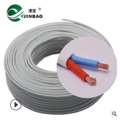 家装电线rvv 2*1.5平方电线rvv护套线 白色护套线2芯 rvv电源线