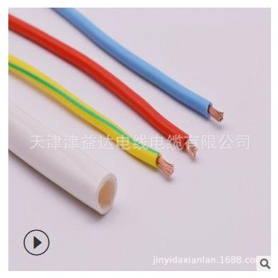 国标电线护套线 三芯rvv3*4平方铜芯电线rvv电线电缆 rvv电源线