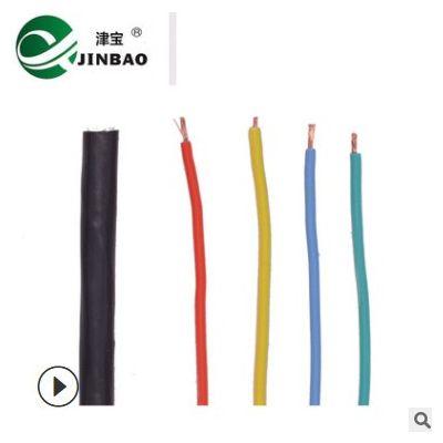 4芯护套线rvv电线2.5电线无氧铜rvv4*2.5平方电线电缆 rvv电源线