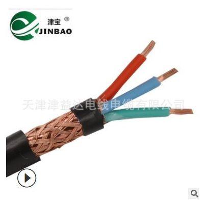 铜芯线屏蔽线rvvp0.5/0.75平方电线2芯3芯空调信号线 rvvp屏蔽线