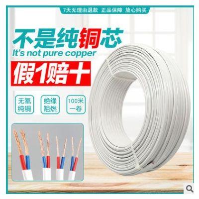 国标纯铜电线电缆线家用铜芯软电源线两二芯2.5 4平方铜线护套线