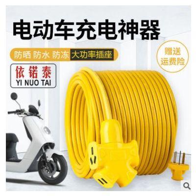 【】纯铜2芯防冻电缆线5-50米电动车充电延长线家用电源软线