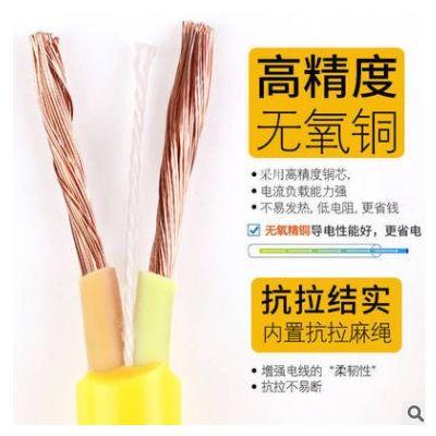 纯铜家用电线软线电缆线2芯1.5 2.5 4平方铜芯线电源线户外电源线