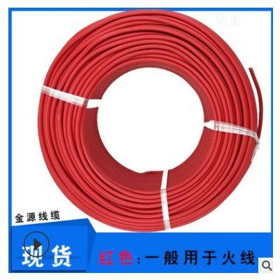 批发BVR铜芯线缆家装多股软电线BVR0.75-120平方聚氯乙烯PVC线缆