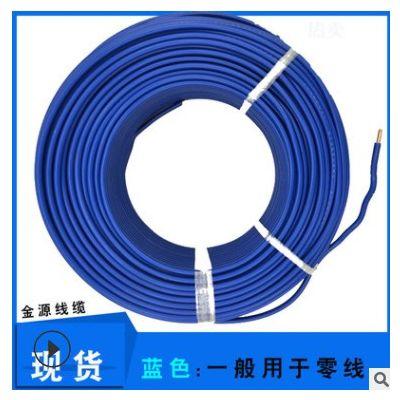 批发BV铜芯线缆家装单股硬线BV0.75-120mm电线聚氯乙烯PVC线缆