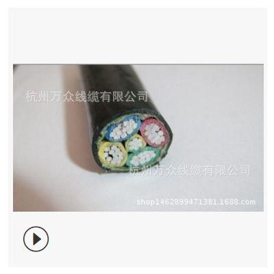 国标阻燃铝芯电缆ZR-VLV/YJLV3X35+1X16平方三相四线电缆线