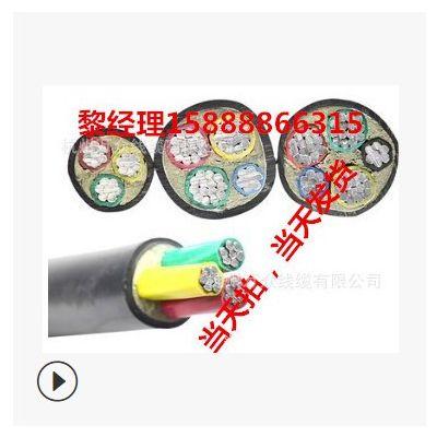 国标铠装电缆 铝芯电缆 35平方电缆 VLV22 4*120
