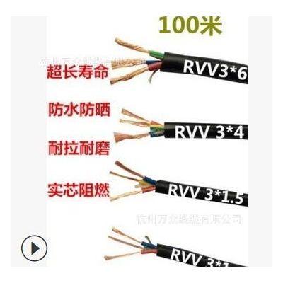 厂家直销 国标RVV30*0.75电源软线 30*0.75芯 电线电缆
