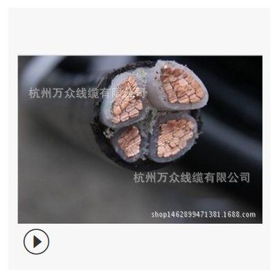铜芯高压电缆 铠装电缆 高压电力电缆线YJV22 3*400 8.7-15 国标