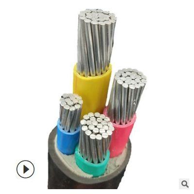 vlv铝芯电力电缆线河北电线电缆生产厂家工厂50|95|150|185平方