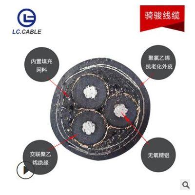 10KV高压电缆铜铝电缆国标铝电缆铜电缆电力电缆电缆185平方电缆