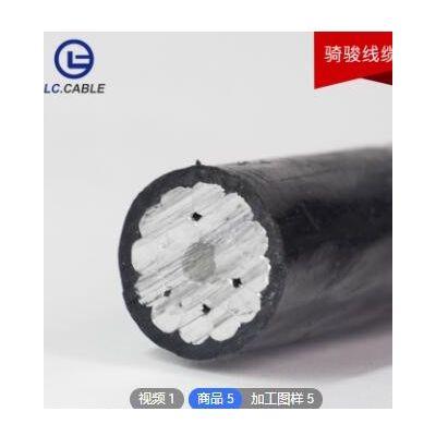 铝芯电缆线架空电缆跨境外贸麻花铝电缆电线电缆生产厂家