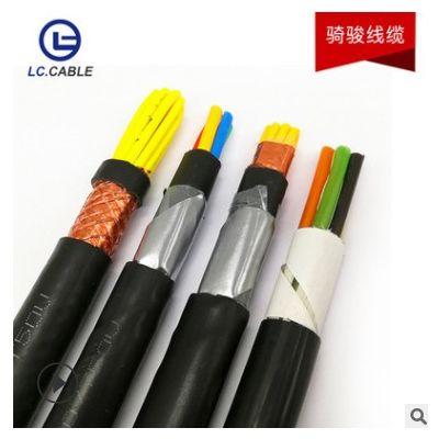 4芯电缆铜芯屏蔽硬芯软芯铠装电缆线生产厂家线缆
