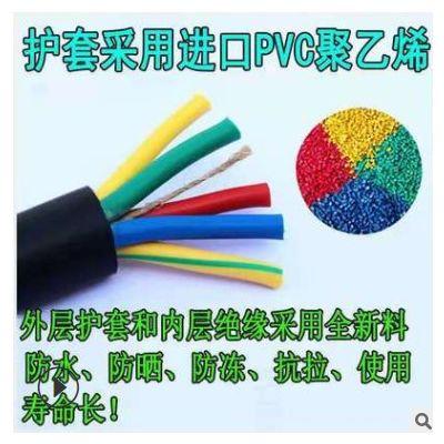 电源线rvv护套线2芯3芯4芯5芯1.0 1.5 2.5 4 6平方软电线电缆纯铜