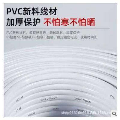 RVVB白色护套线扁型平行电线2芯0.75 1 1.5 2.5平方电缆线电源线