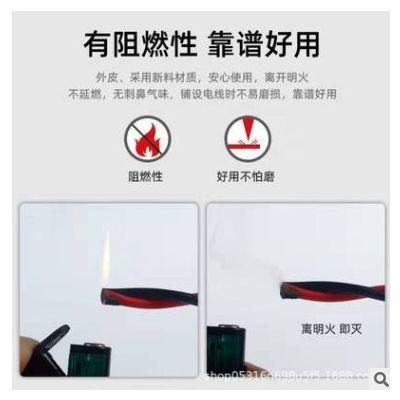 RVS纯铜芯花线电线2芯*0.75 1 1.5 2.5平方花线消防监控消防电线