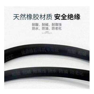 包邮国标-纯铜焊机线焊把线电焊线防冻耐磨电焊机电缆YH16~70平方
