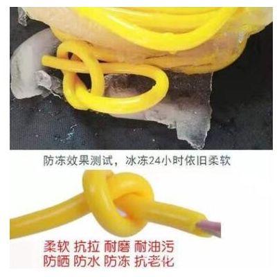 铜芯黄色RVVT护套软线2 3芯1.5 2.5平方弹性黄皮防水电缆线厂家