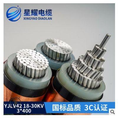 星耀电线电缆中低压YJV VV22 32 3*400国标铜芯铠装埋地电力电缆