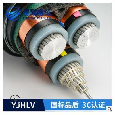 YJLHV 铝合金电力电缆国标铠装铝芯中低压铝芯电力电缆