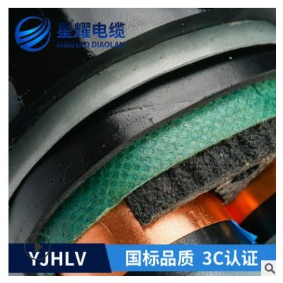 YJLHV22 3*120+2*70铝合金电力电缆国标铠装铝芯中低压铝芯电缆