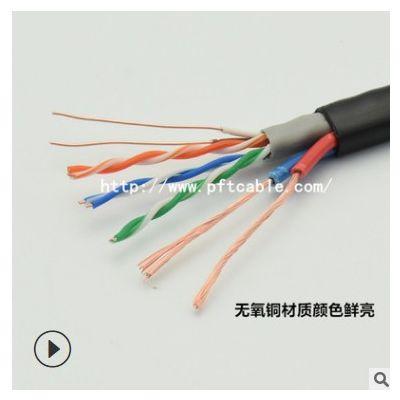 黑色网络综合线网线加电源八芯+2*0.5纯无氧铜 网络电源一体线