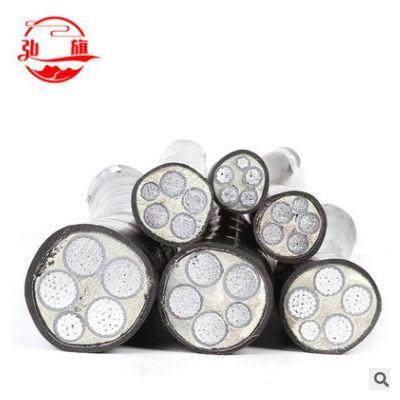 厂家直供4芯铝芯电缆线YJLY/YJLV22型号家用阻燃铠装电缆工程电缆
