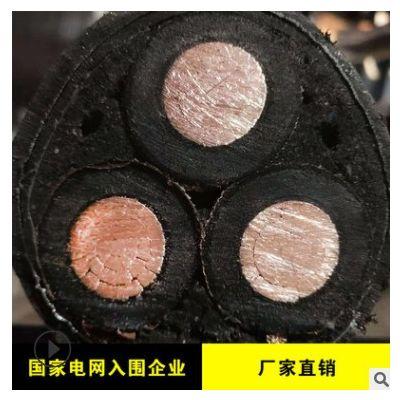 众一厂家直销无氧铜芯高中ZCYJV 8.7 15KV 1*35 1*50低压电线电缆