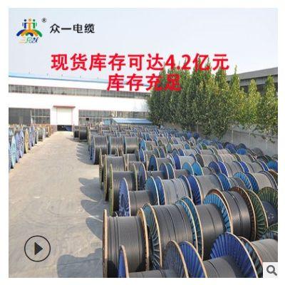国标zc-yjv22铜芯电力电缆4芯*95/120/150/185/240/300平方电线低
