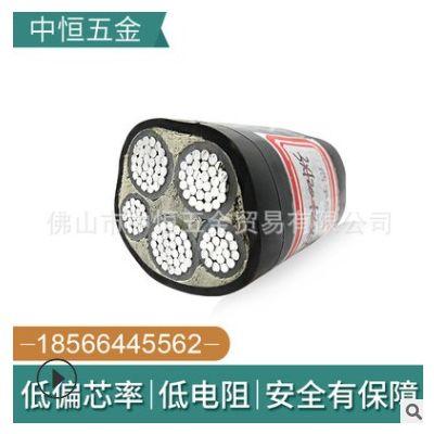 厂家批发YJLV铝芯电力电缆 国标铝芯3*120+2*70芯 铠装电线电缆