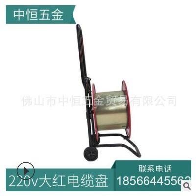 厂家直供移动电缆盘 工程手提电缆电线绕线盘 漏电保护移动电源盘
